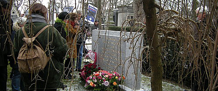 Père-Lachaise, la stèle à toutes les victimes de l'OAS - © Union locale CGT Paris 10e