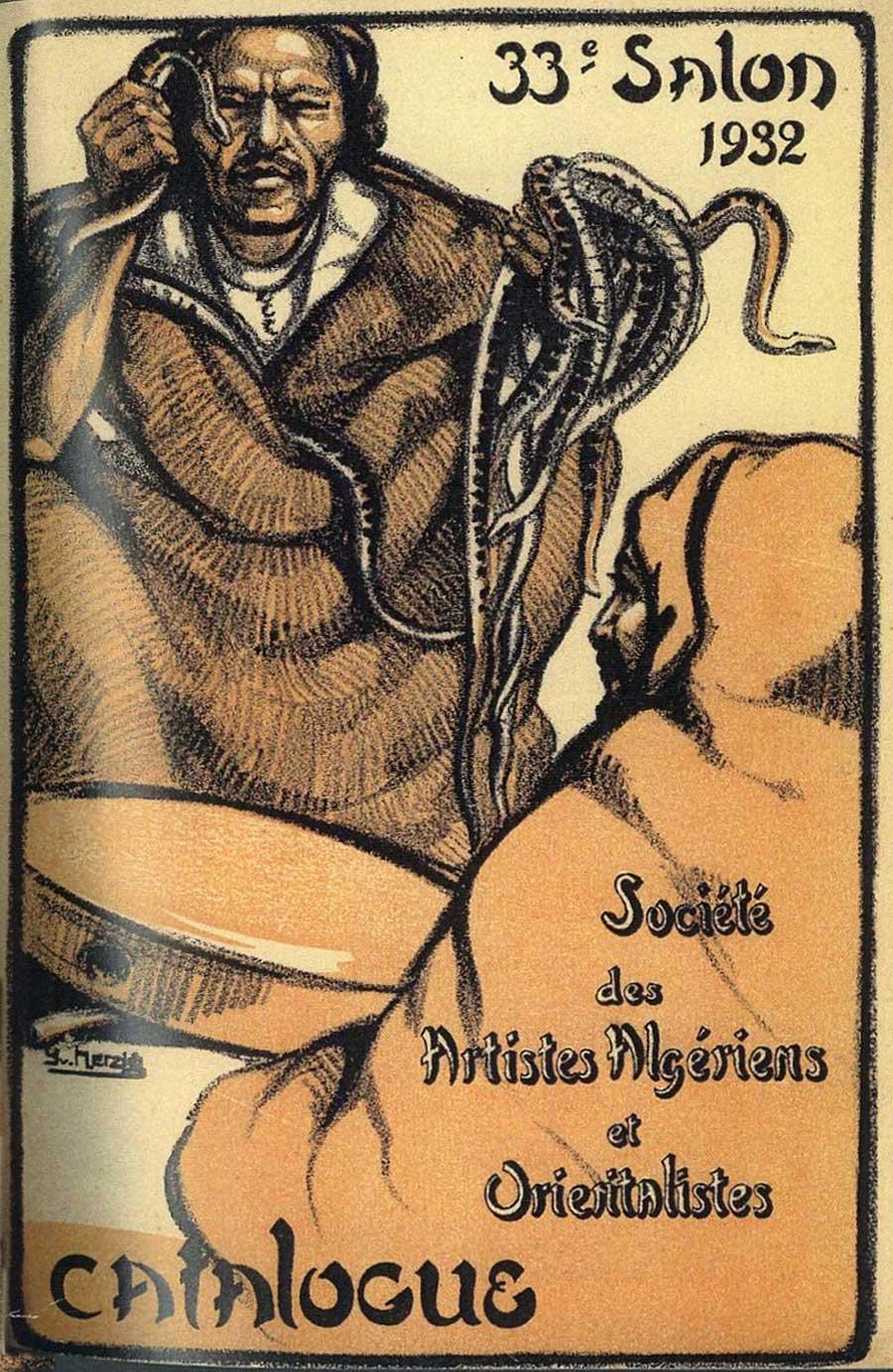 L'affiche du 33e salon de la Société des artistes algériens et orientalistes, 1932