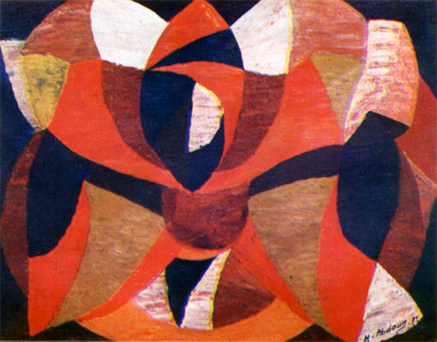 Peinture de Hamid Abdoun, 1967