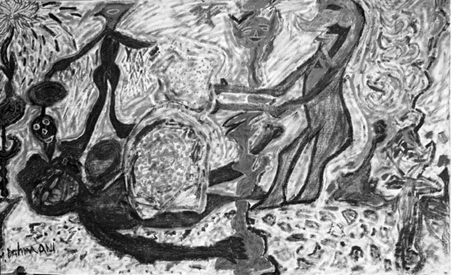 Dahmani Mahfoud, L'infirme, 1967
