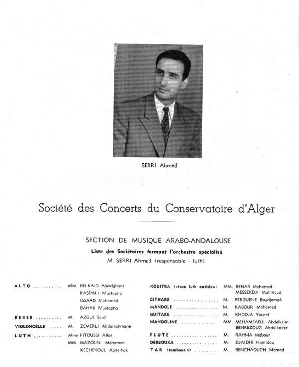 Ahmed Serri