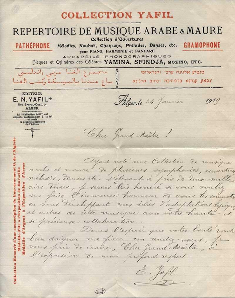 Lettre de E.Yafil à Saint-Saëns